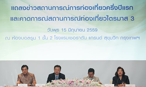 Thai-Travel-Industry-Media-Conference_01-500