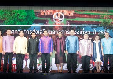 Urząd Turystyki Tajlandii (TAT) zaprezentował nową strategię spójną z krajowym planem reform gospodarczych
