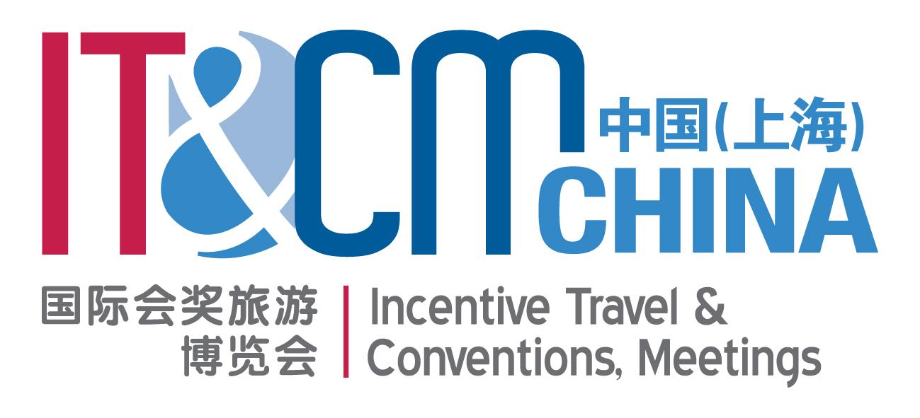 itcm-china-logo-new